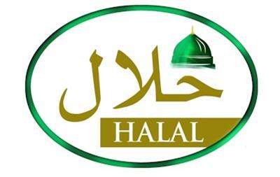 halal_frankfurt