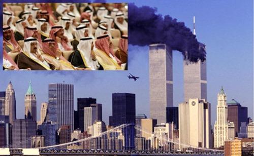 sauditerror_in_new_york