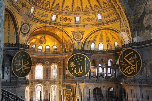 Hagia_Sophia_-_Muhammad,_Allah,_Abu_Bakr