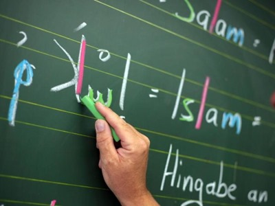 islamunterricht_leverkusen