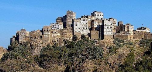 YemenHajazbyday