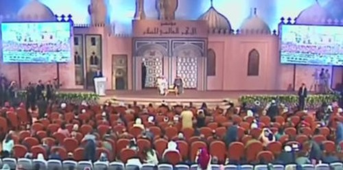 Groß-Imam-Papst-Franziskus