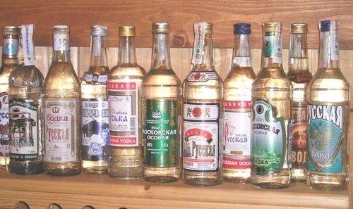Vodka_museum