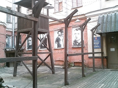 GULag_2_Museum_Moscow_Russia
