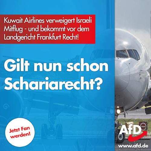 kuwait_airlines_israeli