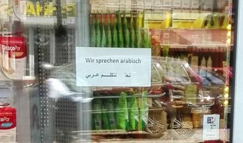 sonnenallee12-wir-sprechen-arabisch