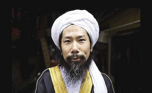 Japanese-Muslim