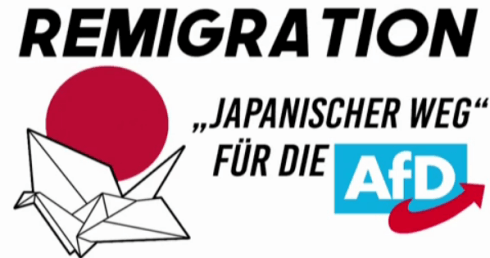 afd-remigration