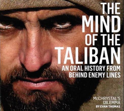 taliban-mind